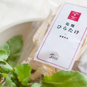 image_kansou_hiratake